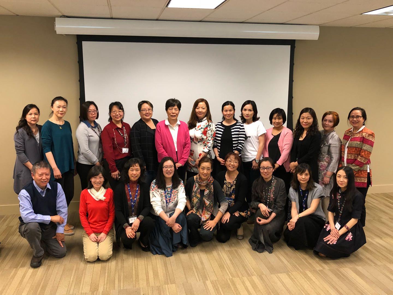 🙋2018双双中文教学研讨会在美国加州召开📚