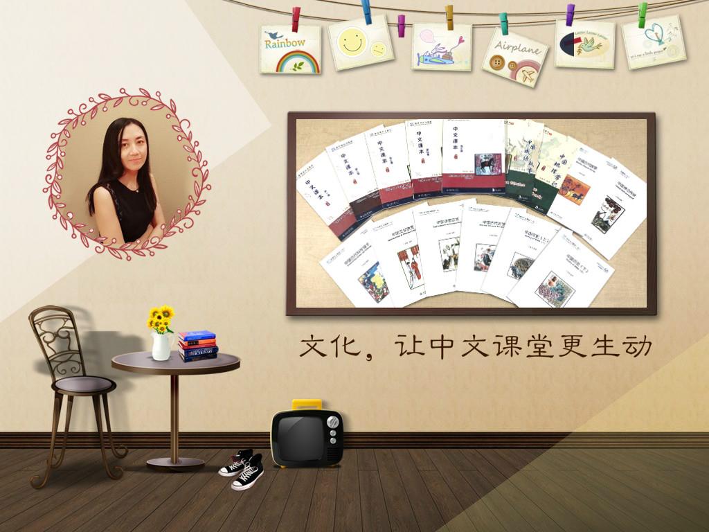 🚩Video Sharing 📀《双双中文》中文文化,让中文课堂更生动