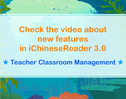 Watch The Video For iChineseReader Teacher Classroom Management 3.0!